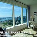 編號8:25F戀戀海景正面海景房 室內約9坪  平均每日900起