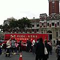 2013總統府前新春開筆大會