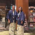 2016十一月日本伊豆假期