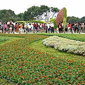 2010-2011台北國際花博會相簿封面