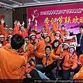 2012哈尔滨冬令营