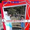 101-11-3 太魯閣峽谷馬拉松