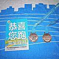 2012-12-16 富邦台北馬拉松