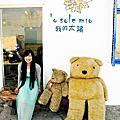 2012/8/18 金山-我的太陽聚餐