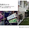 Maison(house民宿)