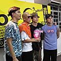 義舞群英-台灣88風災籌款活動照