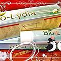 Bio-Lydia 元氣3號牙膏