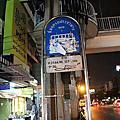 CHOCK CHAI 4 當地夜市