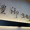 台南分公司開幕照