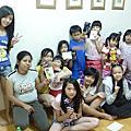 山明家園「好好珍惜兒童成長團體」