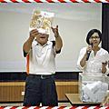 2010.08.18 聖功醫院繪本講堂