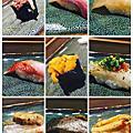 【美食】台北中松山區.森壽司 Sen Sushi