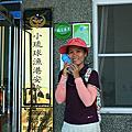 單車漫遊小琉球