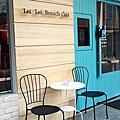 [食] Lei Lei Cafe