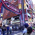 2015東京5日遊