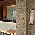 日本的飯店