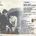 利澤永安社區報 no.7