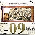 利澤永安社區報 no.11 12
