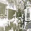 頭城文風社區報 no.1 and 2