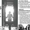利澤永安社區報 no.1