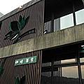 桃園龍潭6028咖啡景觀餐廳