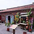 安平蜜餞物產館
