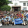 2006.06.25~30 三五長青