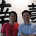 2010.06.11 前新聞局局長-蘇俊賓 先生到訪