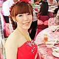 惠蘭新娘結婚婚宴造型