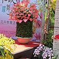 2012-參加千人插花活動