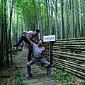 20090624~25竹山之旅