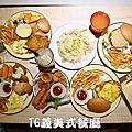 TG義美式餐廳