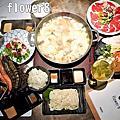 花吧 flower8