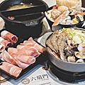 六扇門時尚湯鍋-彰化曉陽店