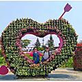 108.04.10桃園一日遊- - -彩色海芋季+青塘園
