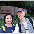 109.02.12富陽公園&福州山公園