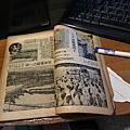 今日之臺灣  自由出版社 蕭越編輯  中華民國三十八年十二月出版