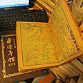 香港年鑑第二回華僑日報1949年香港年鑑第二回華僑日報第六回1953年
