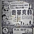 約克軍曹 (SGT.YORK)