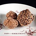 龍宮舍利&天降法舍利&甘露丸2010.11----狂狷居士所供奉之舍利子(4)
