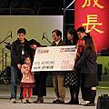 97-02-05(鴻海尾牙-林口體育館)