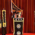 2007/12/15 台大國劇社公演