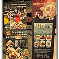 [食記] 台中♥銀湯匙泰式火鍋➔舒適的環境讓好吃餐點更加美味!!!!