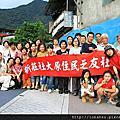 20110710烏來部落探訪1日遊