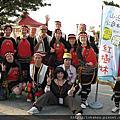 20111120走~紅樹林~竹圍碼頭