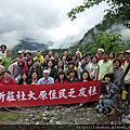 110514-15松鶴部落探訪