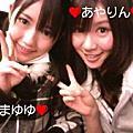 【Blog】2010-03(渡辺麻友)