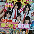 【Blog】2010-07(渡辺麻友)
