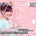 【截圖】2012-06(渡辺麻友)