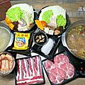 【台北松山】饗樂shabu精緻鍋品